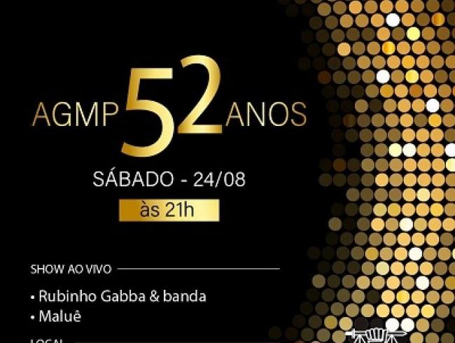 AGMP comemora 52 anos neste sábado, dia 24