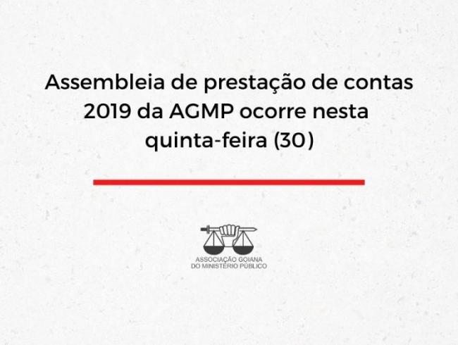 Assembleia de prestação de contas 2019 da AGMP ocorre nesta quinta-feira (30)