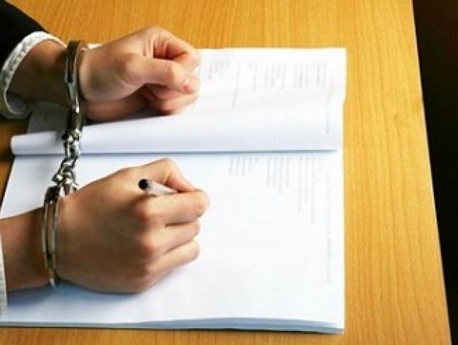 Seminário sobre plea bargaining e práticas anticorrupção será realizado em Harvard, nos Estados Unidos
